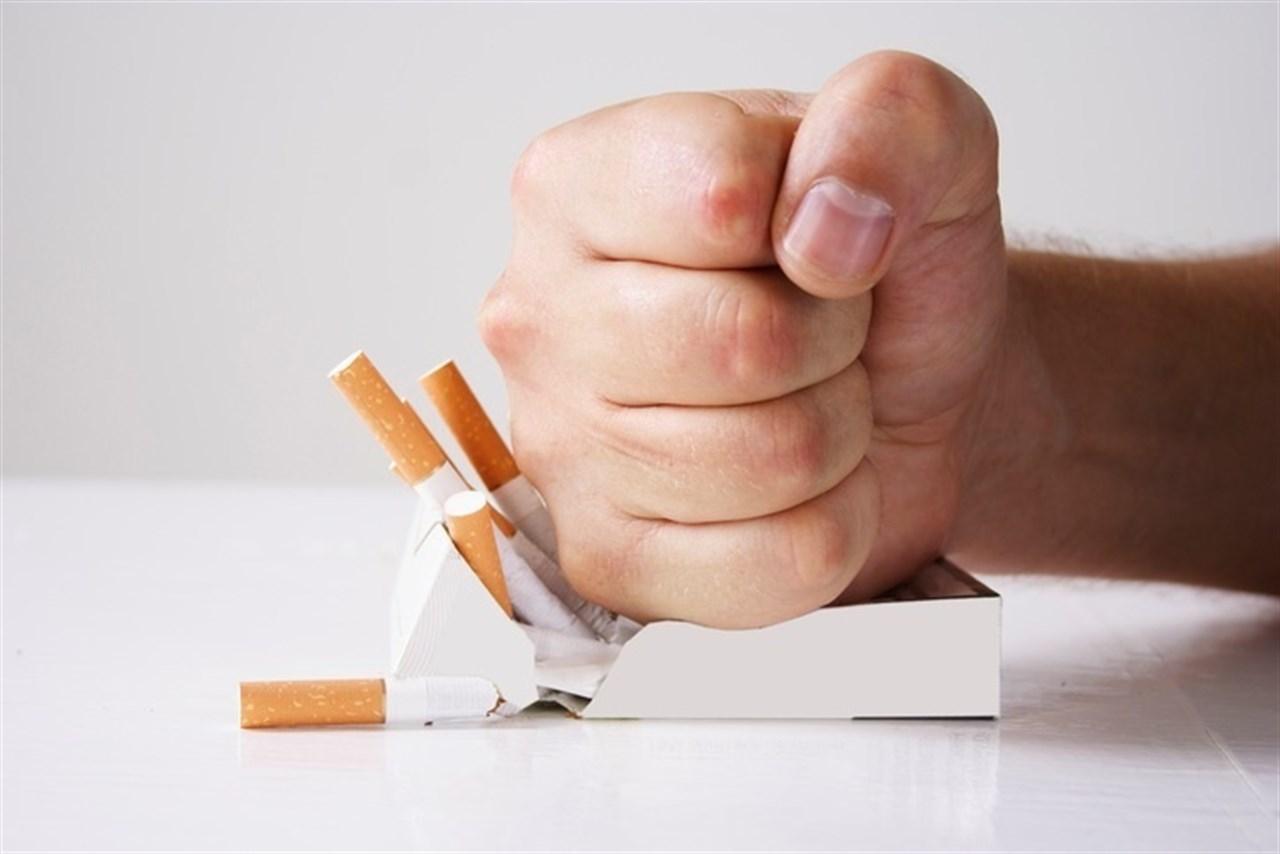 Deja de fumar y mejora tu Salud